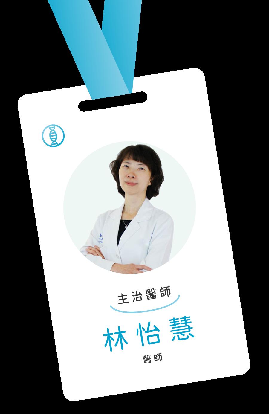 設計_關於繼承-idcard-02
